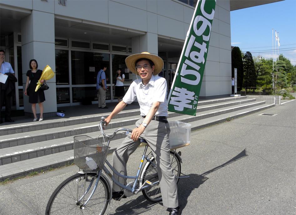支持者自転車訪問.jpg