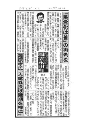 191112yukanfuji.jpg